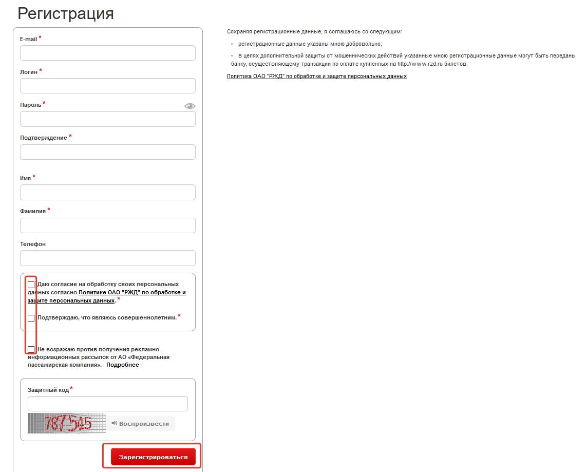 httpstools.seoinsane.rufilesimages5721zapolnyat-polya-dlya-sozdaniya-lichnogo-kabineta-i-akkaunta-na-sayte-3.png