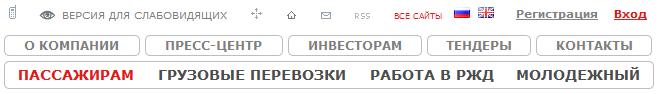httpstools.seoinsane.rufilesimages5721perehod-mezhdu-servisami-kompanii-v-edinom-kabinete-3.png