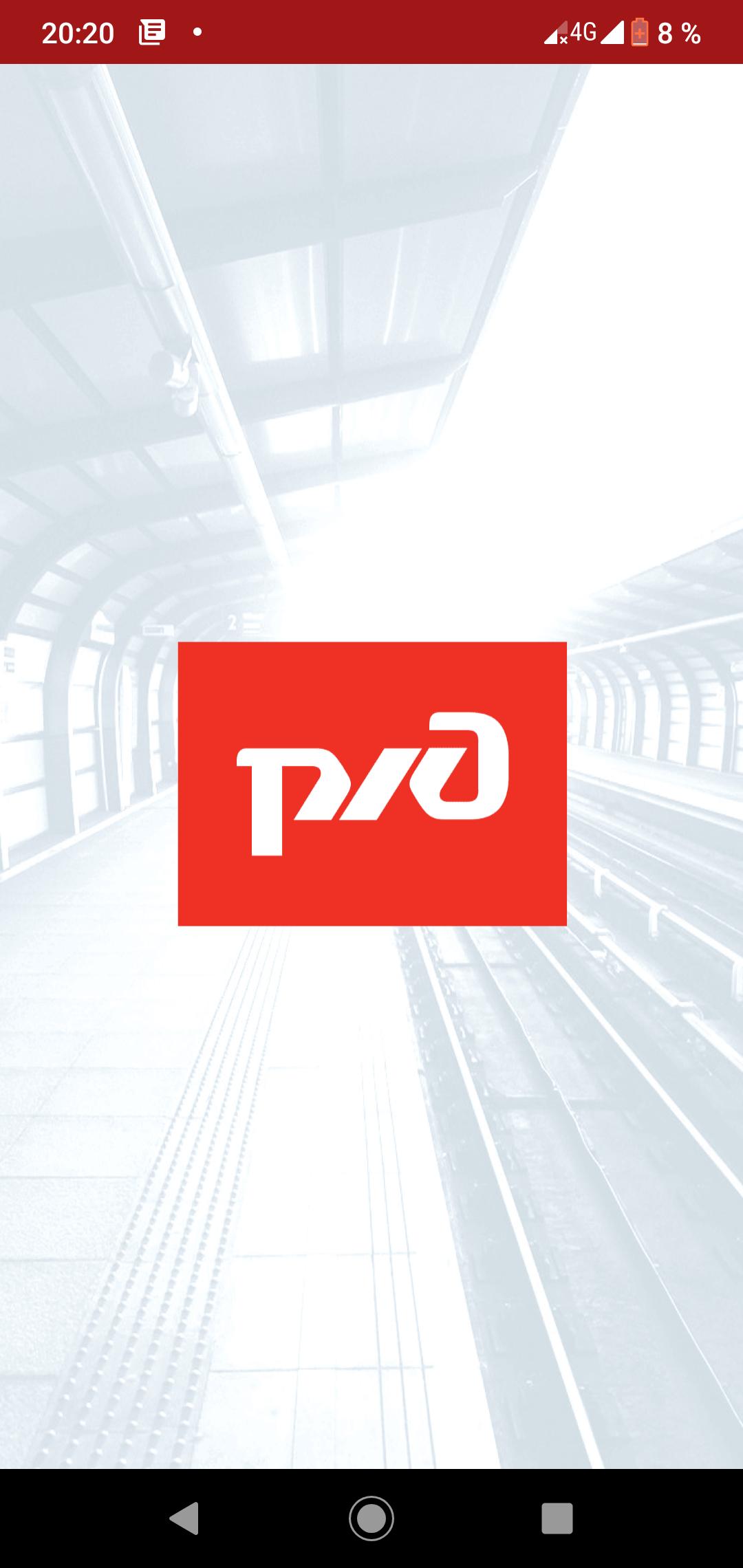 httpstools.seoinsane.rufilesimages5721pervyy-zapusk-prilozheniya-glavnyy-logo-4.png