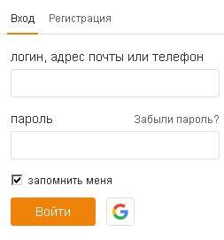 Vhod_v_ok.jpg