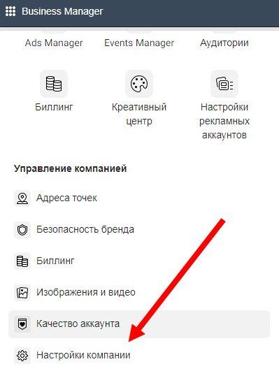 dat-dostup-facebook4.jpg