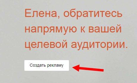dat-dostup-facebook2.jpg