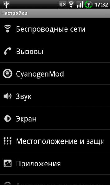 menyu-353x589.png