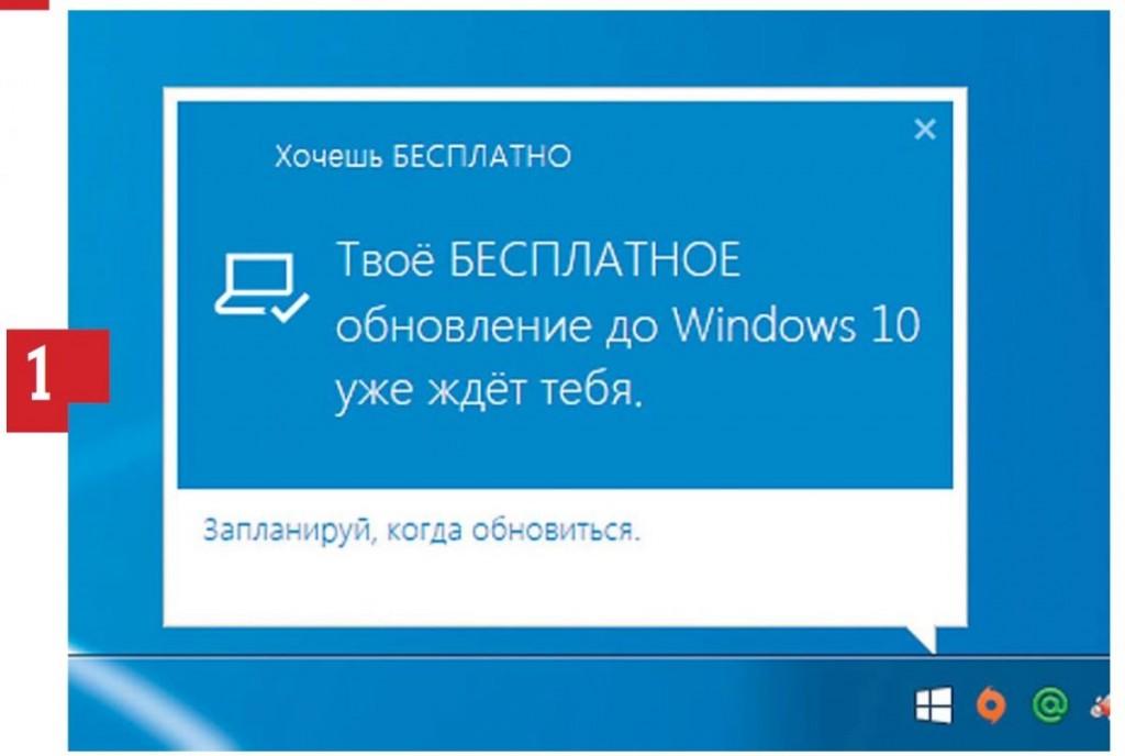 Win10Inst1-1024x688.jpg