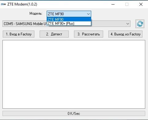 zte-modem.jpg