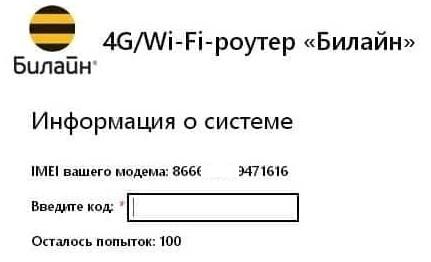 zte90-code.jpg