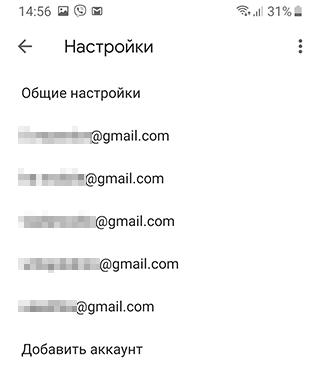 gmail_pass_7.png
