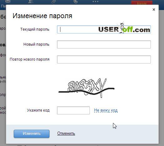 kak-izmenit-parol-v-mail-ru.jpg