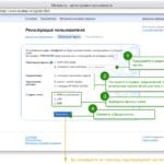 instruczia-registrazii-moneta-ru-3-150x150.png
