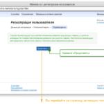 instruczia-registrazii-moneta-ru-4-150x150.png
