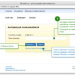 instruczia-registrazii-moneta-ru-5-150x150.png