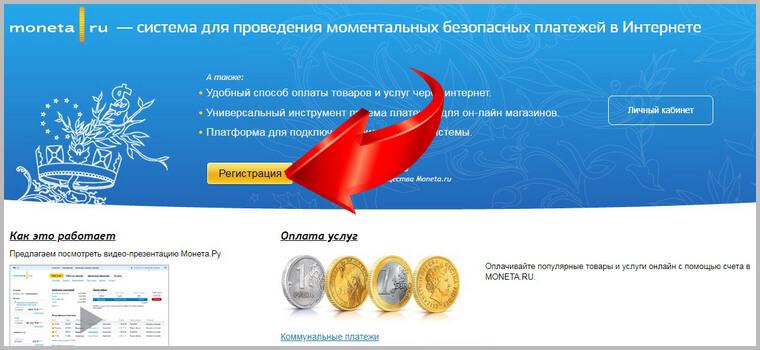 moneta-2.jpg