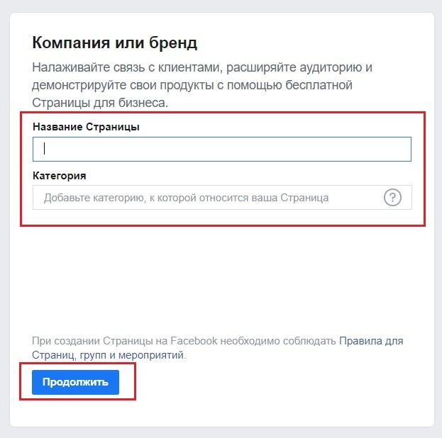 vvod-dannyh-dlya-kompanii.jpg