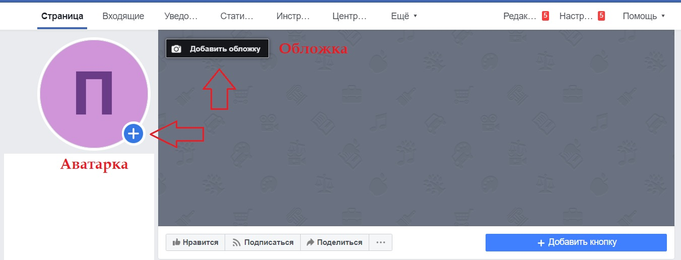 oblozhka-i-avatarka.jpg