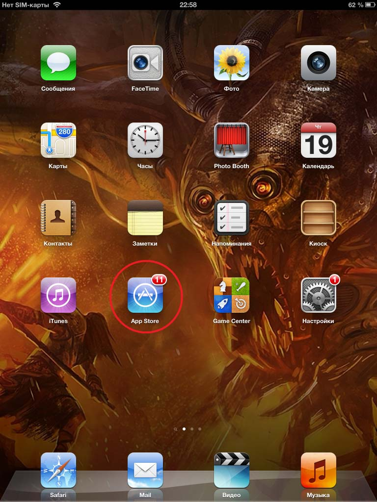 zahodim_v_app_store-768x1024.jpg
