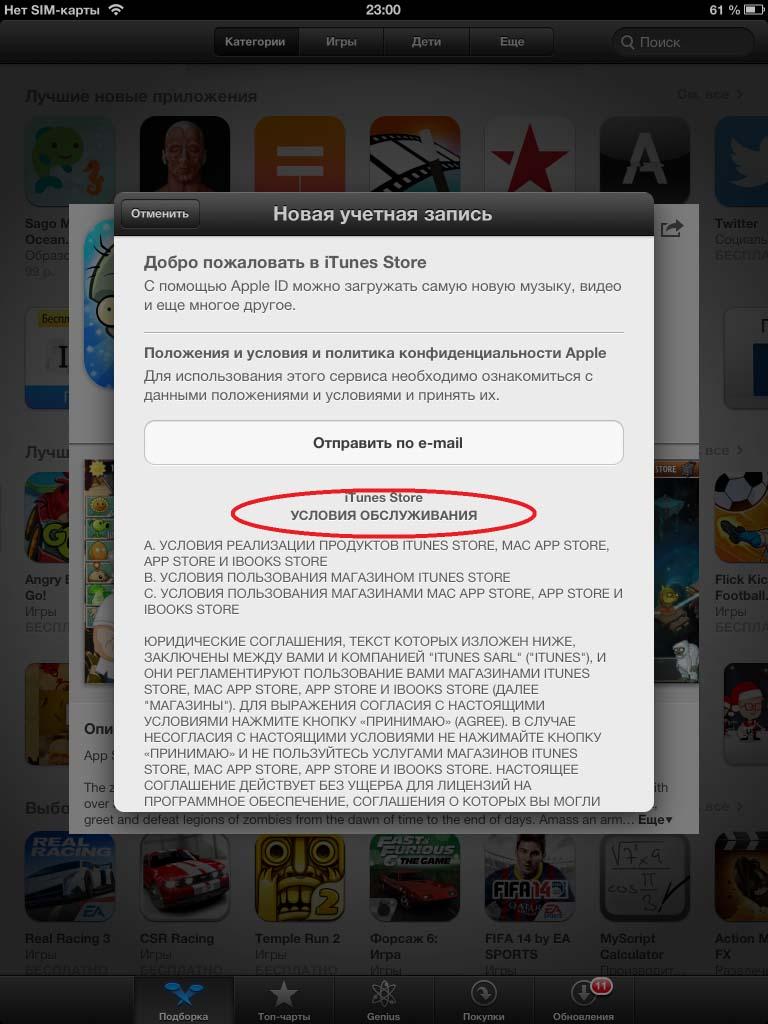 usloviya_obsluzhivaniya-768x1024.jpg