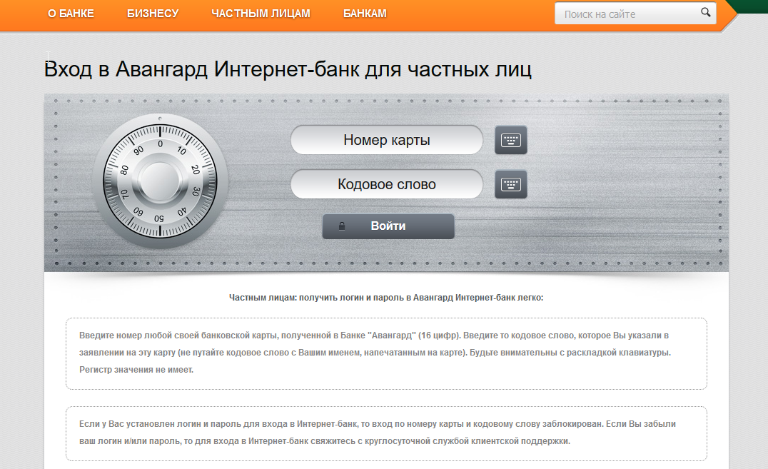 c-users-aleksej-documents-sharex-screenshots-2018-22.png