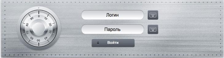 Internet-Bank-Avangard-vhod-v-lichnyj-kabinet.png