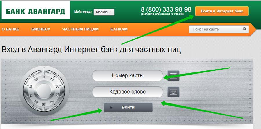 Registratsiya-LK.jpg