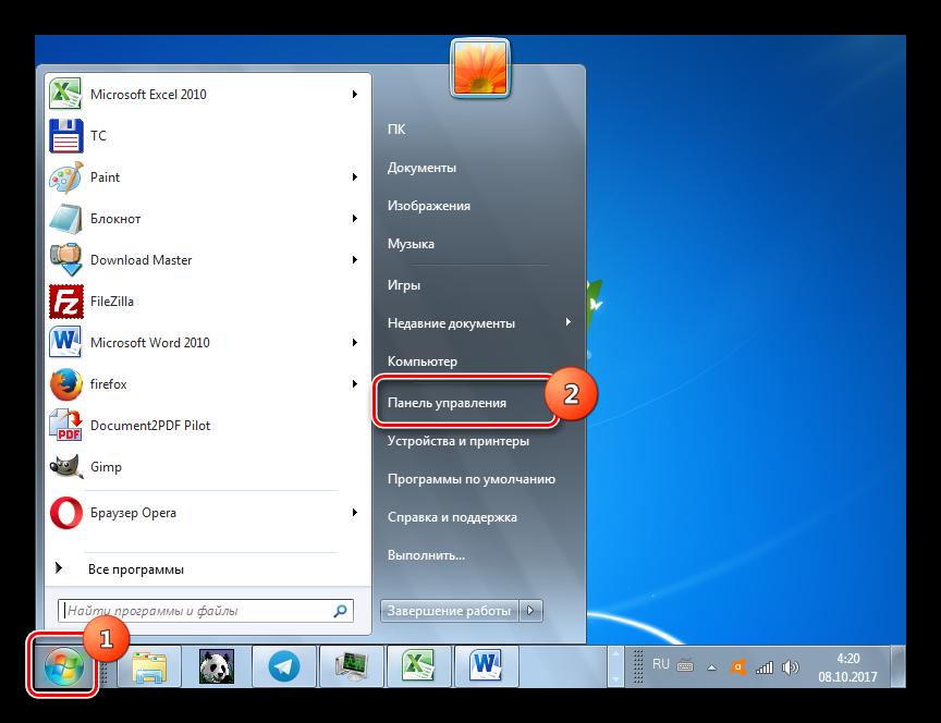 Perehod-v-Panel-upravleniya-cherez-menyu-Pusk-v-Windows-7.png