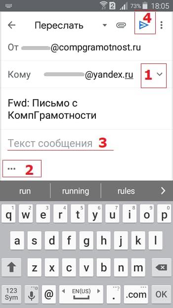 pole-komu-dlya-peresylki-pisma.jpg