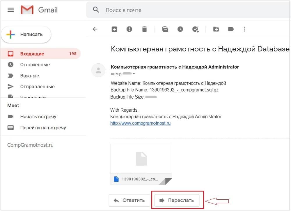 pereslat-gmail-pismo.jpg