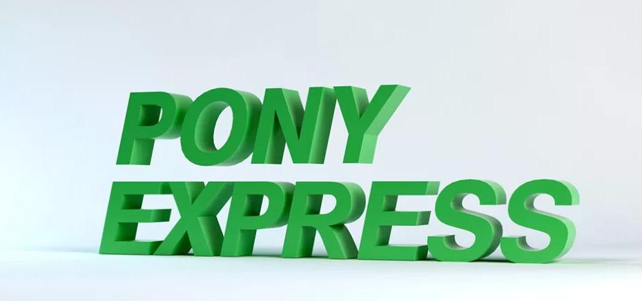 poni-ekspress.png