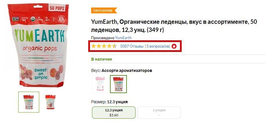 bezymyannyy-29-1.png