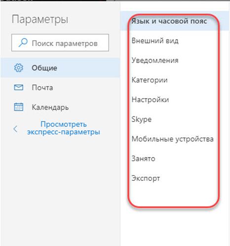 Screenshot_10-5.png