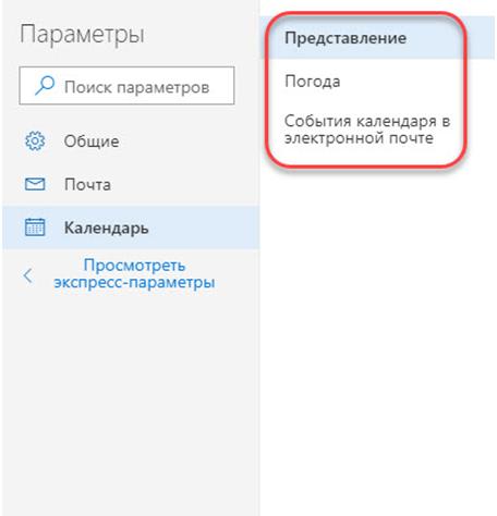 Screenshot_11-5.png