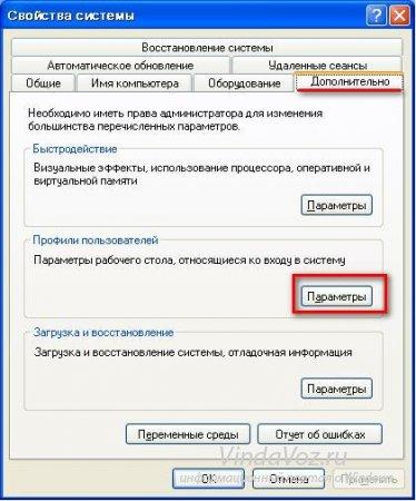 1376737045_prava_admina_1.jpg