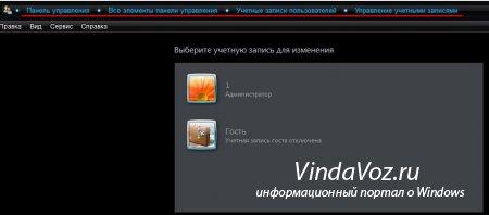 1376737073_prava_admina_7.jpg