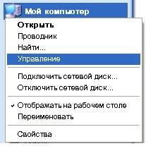 1376737010_prava_admina_3.jpg