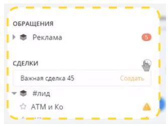 mobilnoe-predpriyatie13.jpg