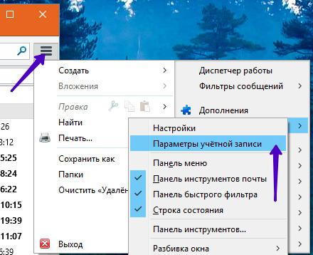 01_settings_email_box.jpg
