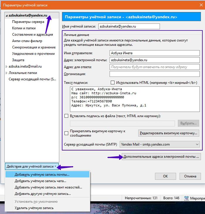02_global_settings_box.jpg
