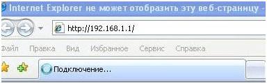 nastrojka-modema0.png