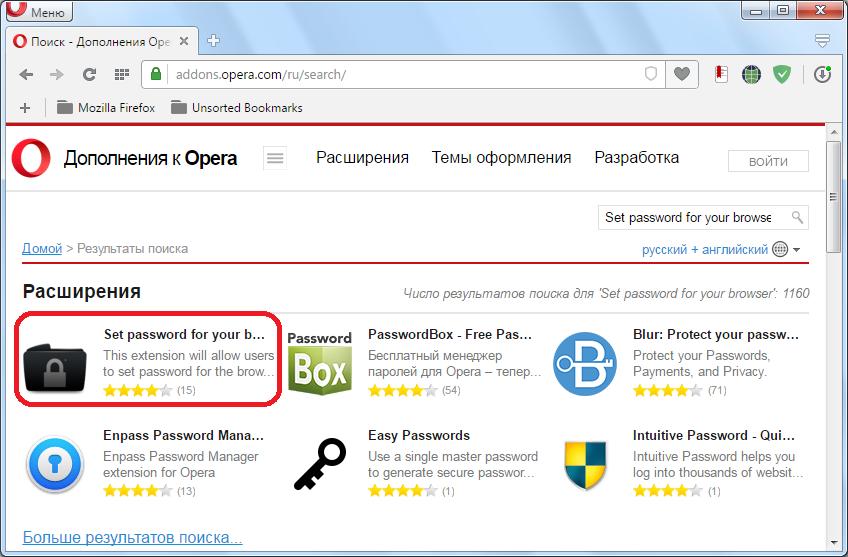 Perehod-na-stranitsu-rasshireniya-Set-password-for-your-browser-dlya-Opera.png
