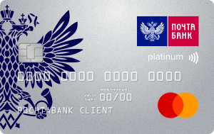 Кредитная карта Почта банка с кэшбеком