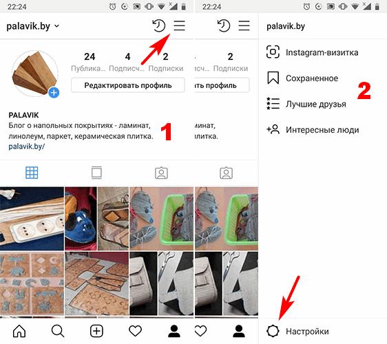 texpodderzhka-instagramm.png