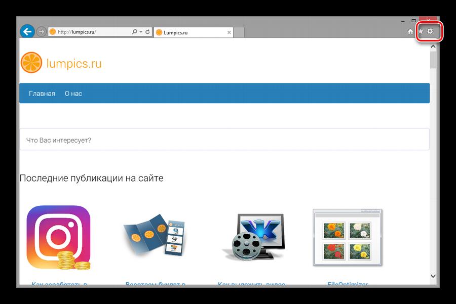 Brauzer-internet-e`ksplorer.png