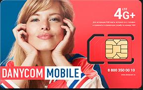 sim-card.png