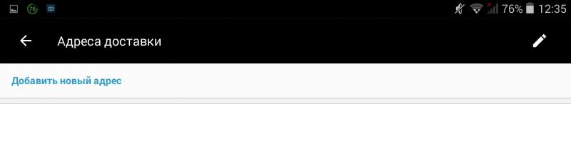screenshot_2017-11-26-12-35-20-1.png