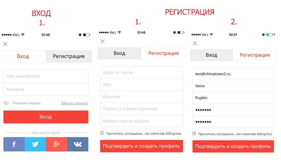 registraciya-s-mobilnogo-telefon1.jpg