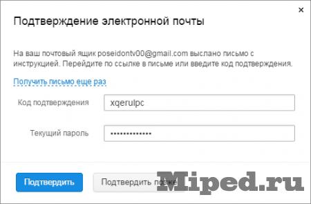 1424549221_screenshot_6.png