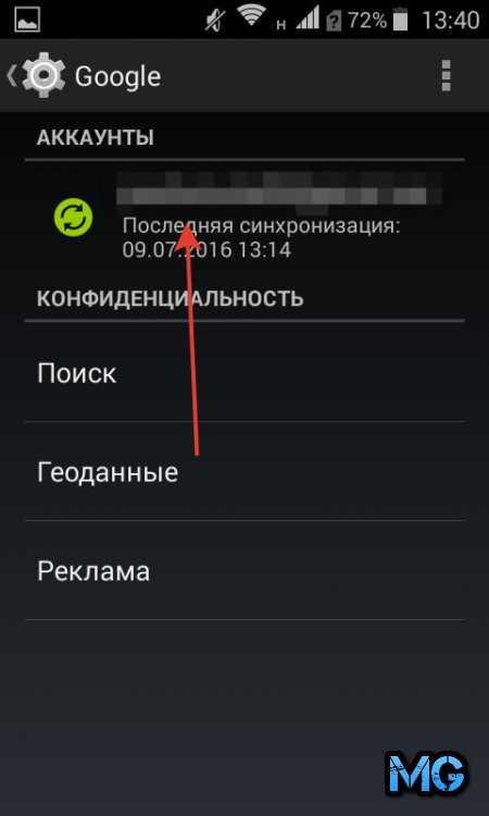 1516527867_spiskok-akkauntov-google.jpg