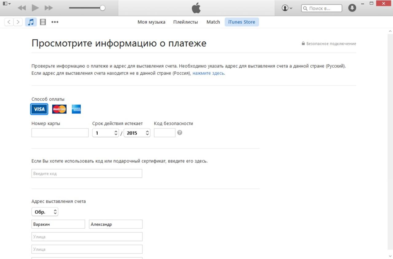 1425138643_08-mac-iphonegeek-me.jpg