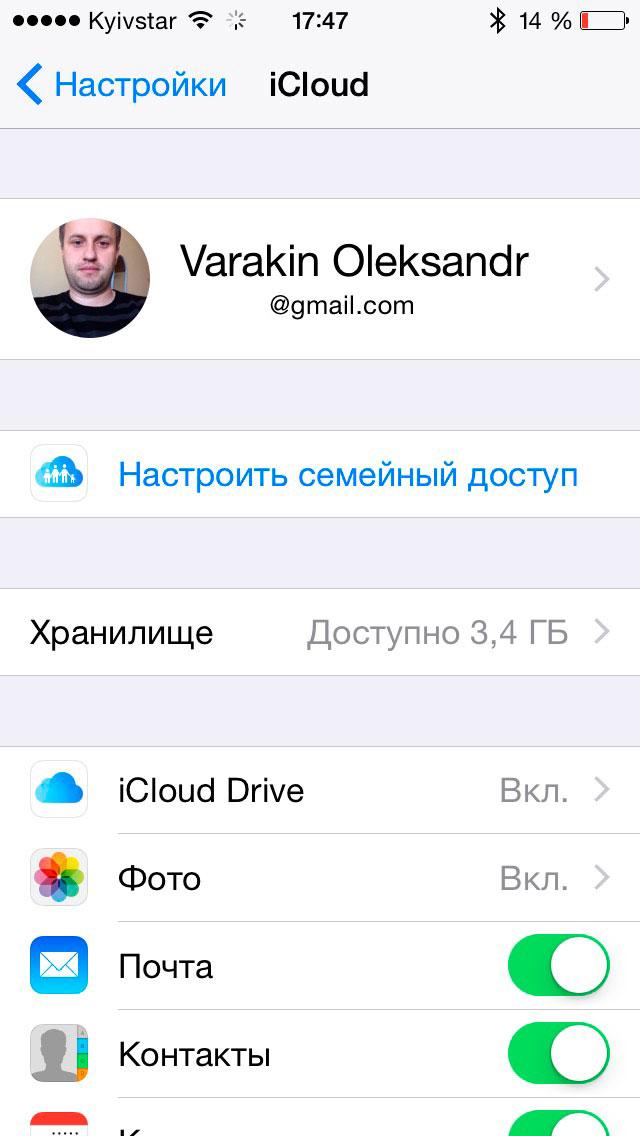 1425139495_01-iphone-iphonegeek-me.jpg