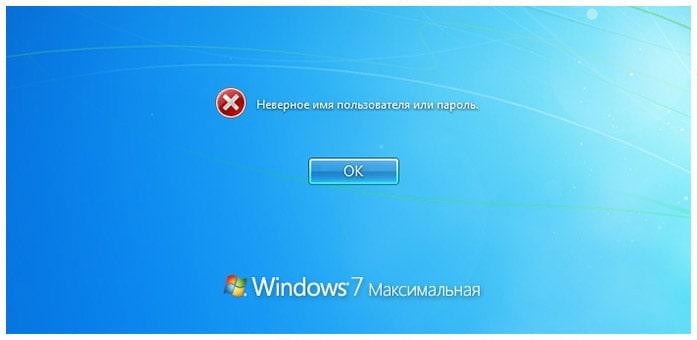 sbros-parolya-windows.jpg