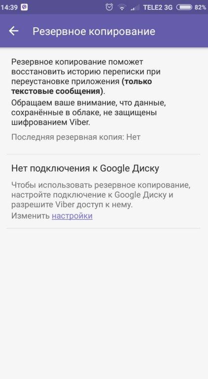 Vosstanovit-udalennoe-soobshhenie10.jpg